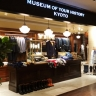 MUSEUM OF   YOUR HISTORY 丸の内
