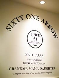 SIXTY ONE ARROWスタッフ募集(なんばパークス店、ミント神戸店、グランフロント大阪店)