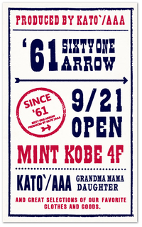 9/21 SIXTY ONE ARROW ミント神戸店オープン!!