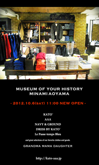 10/6 MUSEUM OF YOUR HISTORY 南青山店 NEW OPEN!!