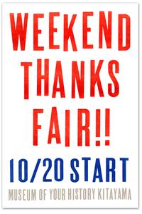 WEEKEND THANKS FAIR 10/20 START!!