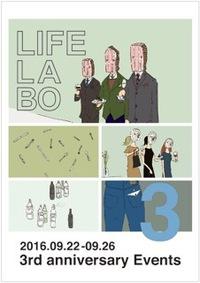 LIFE LABO 3rd Anniversary Event