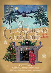 A Joyous CHIRISTMAS!クリスマスイベントのお知らせ